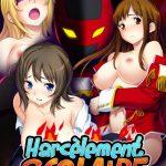 Poster con los personajes principales del juego hentai Harcèlement Scolaire
